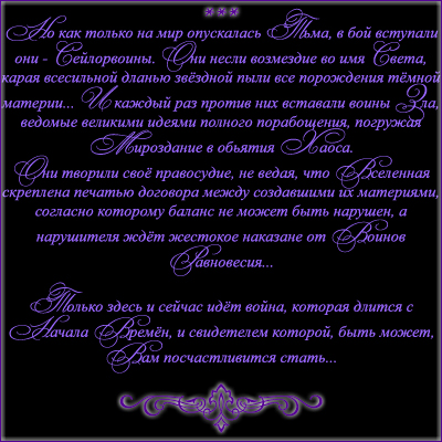 http://soldiersbalanse.ucoz.ru/Images_design/reklama.jpg